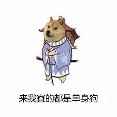 阴阳师应援式神