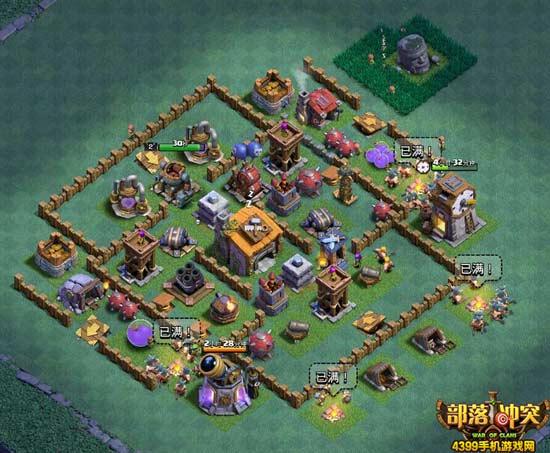 部落冲突夜世界6本阵型分享 高防御高等级
