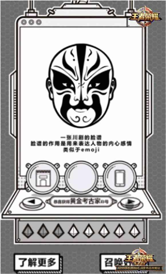 【0824王者日报】王者荣耀百里玄策来袭