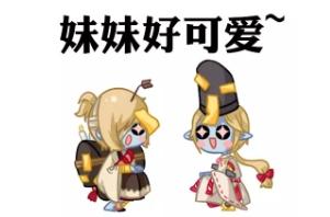 阴阳师跳跳妹妹