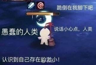 阴阳师欧皇