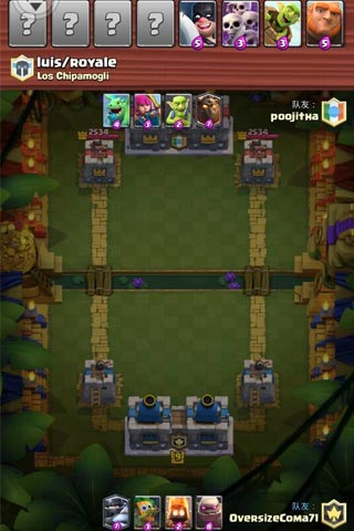 皇室战争2v2选卡2