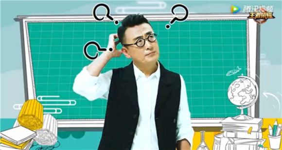 【0912王者日报】王者荣耀窦文涛讲王者历史课
