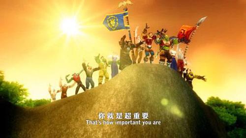 你真的超重要!