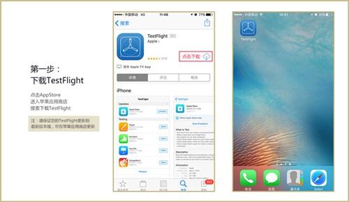 决战平安京(代号MOBA)苹果下载