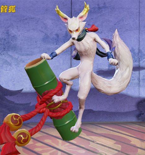 决战平安京管狐