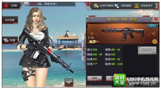 CF手游9月29日版本更新爆料 新品高级橙武器登场