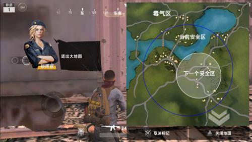 荒野行动载具系统介绍 局内玩法详解