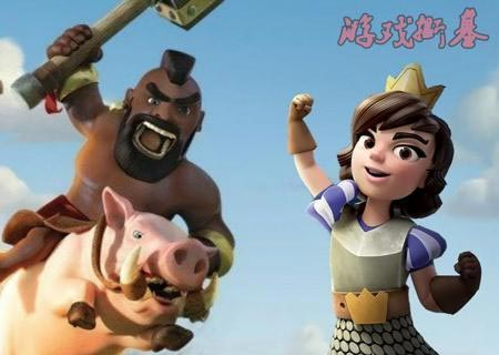 皇室战争野猪