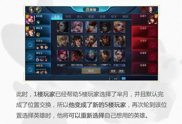 王者荣耀S9最新消息曝光