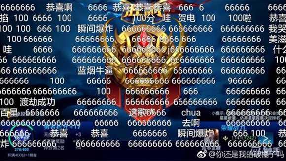 无敌的宫本登王者荣耀S8赛季胜率榜前三