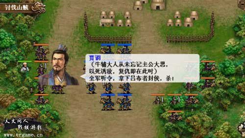 三国志贾诩传