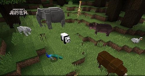 上线10天下载量破百万 盘点《我的世界》动物组件的花样玩法