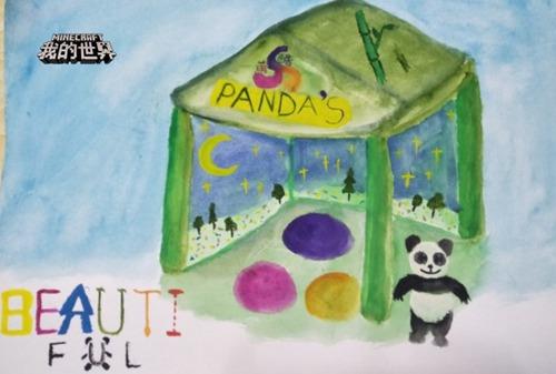 为熊猫造新家 《我的世界》创想设计大赛即将收官