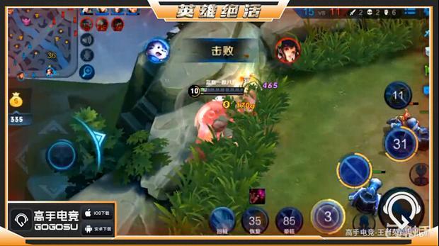 王者荣耀全能百星导师蓝烟 新英雄梦奇最强玩法攻略