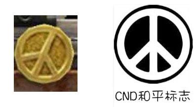 CF手游AK47-狂徒4