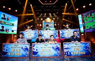 皇室战争CCSG总决赛7