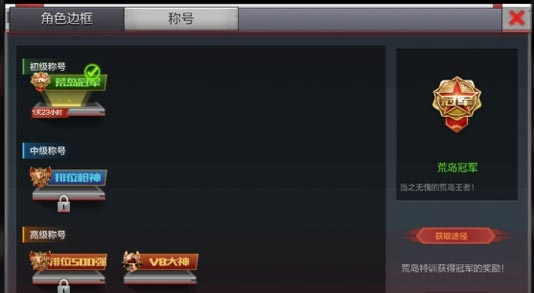 CF手游更新内容11