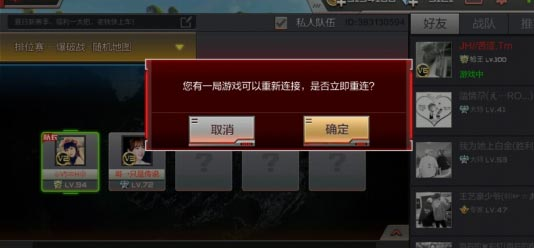 CF手游更新内容7