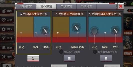 CF手游更新内容9