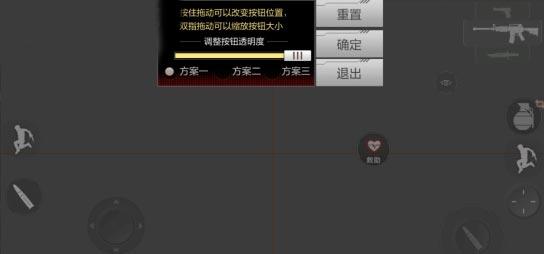 CF手游更新10