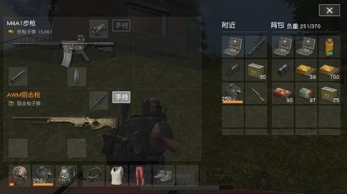 荒野行动AWM狙击枪