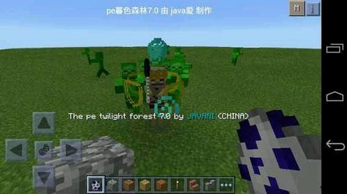 我的世界暮色森林js下载