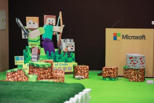 我的世界让编程更有趣 Minecraft打游戏也能学编码