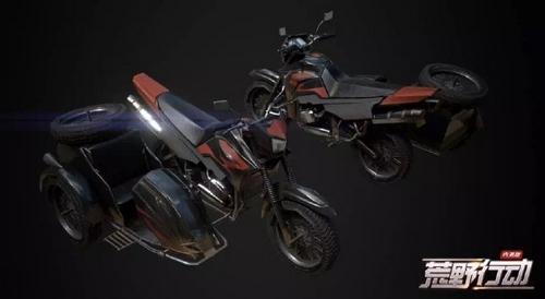 荒野行动三轮摩托车