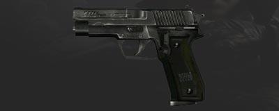 CF手游P228