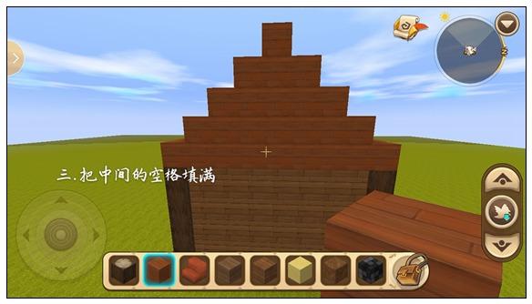 迷你世界简易古风房子教程 简易古风建筑教程