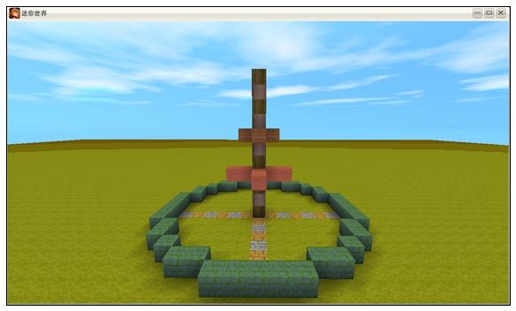 迷你世界喷泉怎么做 怎么建喷泉