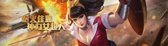 神力女超人背景故事