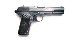 54式手枪