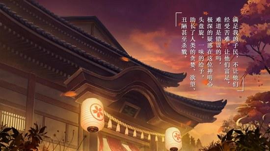 阴阳师话题