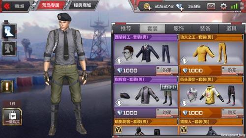 CF手游指挥官1