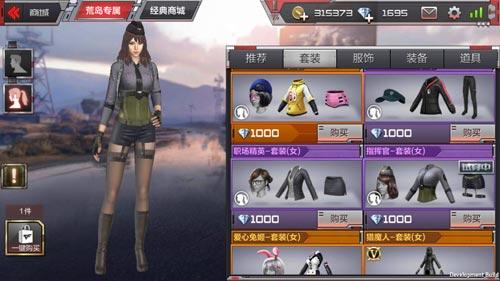 CF手游指挥官2