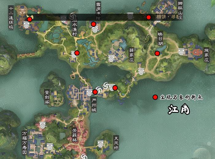 一梦江湖手游坐观万象地点汇总 一梦江湖坐观万象坐标分享