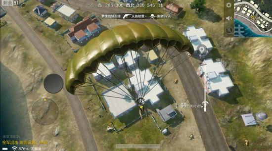 绝地求生全军出击跳伞技巧