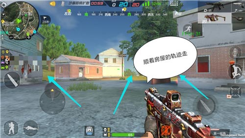 CF手游MK5狂徒4