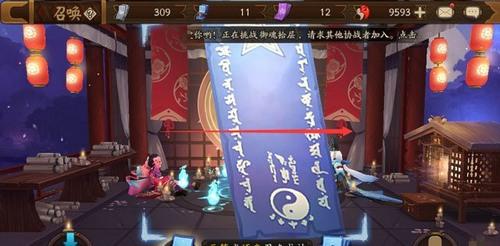 阴阳师神秘图案