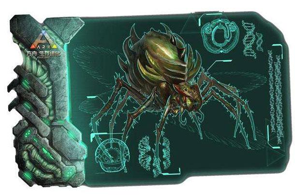 方舟生存进化育母蜘蛛