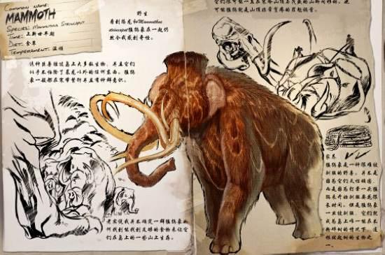 方舟生存进化猛犸象