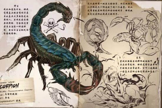 方舟生存进化帝王蝎