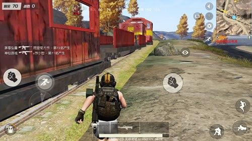 荒野行动火车