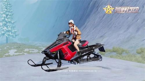 荒野行动雪地摩托