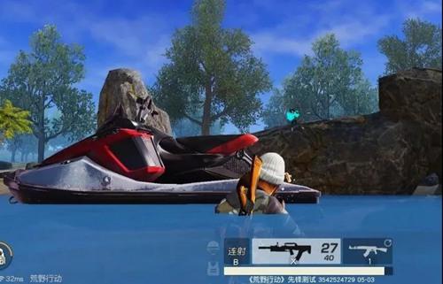 荒野行动水上摩托车