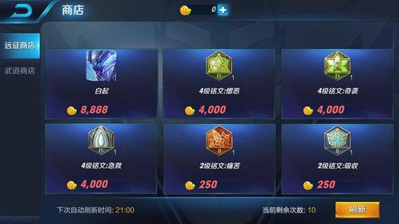 王者荣耀4位热门英雄直降5000金币