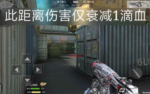CF手游MK5-机械纪元解析3