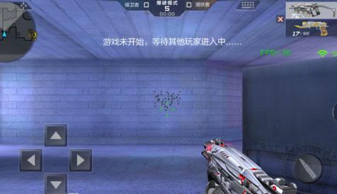 CF手游MK5-机械纪元解析4